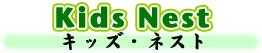 kids-nest